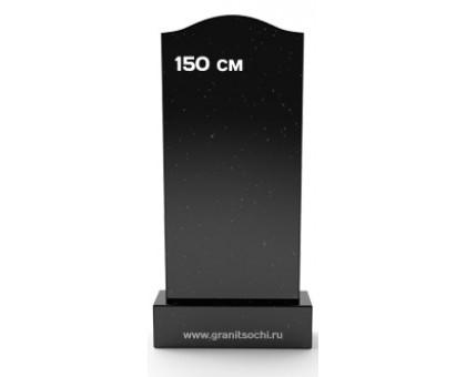 Фигурный мемориальный камень плечики 150 см
