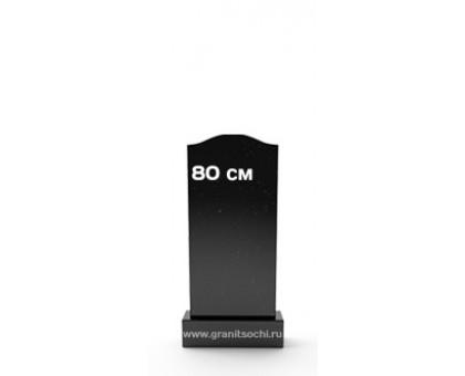 Фигурный памятник плечики 80 см